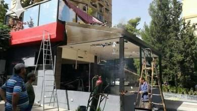 """Photo of إزالة مطعم"""" أبو يعرب """" العائدة ملكيته للفنان يزن السيد في مشروع دمر"""