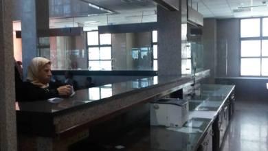 """Photo of عقاري دير الزور بثلاثة موظفين فقط وبلا تجهيزات.. والإدارة العامة """"عمتتفرج"""""""