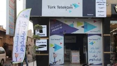 Photo of بعد تركيبها أبراج تغطية .. شركة تركية تفتح مركزاً للاتصالات في ريف حلب الشمالي المحتل