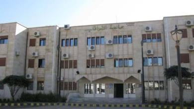 Photo of لجنة الاستيعاب الجامعي العليا تحرم المنطقة الشرقية من 165 مقعداً في الكليات الطبية