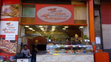 Photo of فطائر مجانية لمن لا يملك المال في دمشق