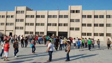 """Photo of تربية اللاذقية تستعد """"للتعليم المتمازج"""" في جبلة واللاذقية"""