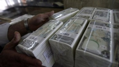 Photo of ستة مليارات ليرة سورية قيمة إيداعات المصرف العقاري في اللاذقية