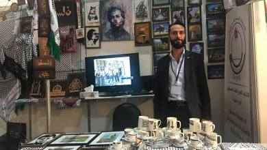 Photo of رغم الغياب .. فلسطين حاضرة في معرض دمشق الدولي