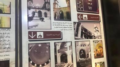 "Photo of "" تراث حلب "" في معرض دمشق الدولي"