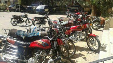 Photo of حملة لمصادرة الدارجات النارية في سلمية