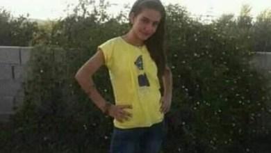 Photo of وفاة طالبة إثر ضربة زميل لها في المدرسة بريف دمشق