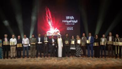 """Photo of ثلاث روايات سورية تفوز بجائزة """"كتارا"""" للرواية العربية"""