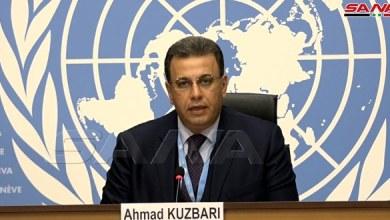 Photo of الكزبري: الجولة الرابعة للجنة مناقشة الدستور ناقشت الملف الإنساني وعودة اللاجئين