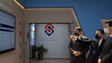 Photo of الرئيس الأسد يزور مركز خدمة المواطن الإلكتروني بدمشق