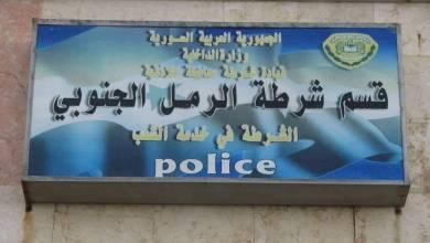 Photo of القبض على ثلاثة أشخاص بتهمة السرقة في اللاذقية