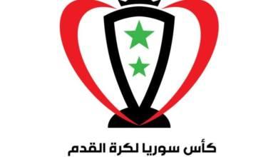 Photo of اكتمال عقد الفرق المتأهلة لربع نهائي كأس الجمهورية