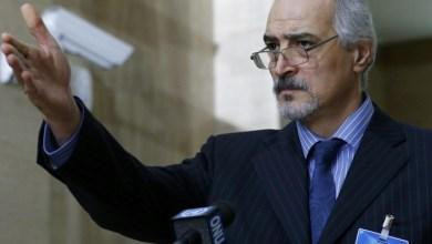 "Photo of الجعفري: أي قرار يصدر عن منظمة حظر الكيميائي بذريعة ""عدم الامتثال"" هدفه تبرئة الإرهابيين"
