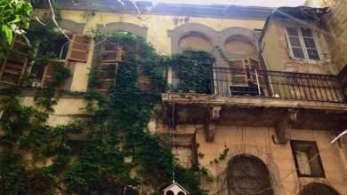 """Photo of صالة صبحي شعيب في حمص…""""يا زمن بالقصص المنسية"""""""