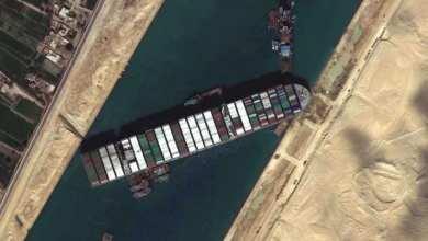 """Photo of """"قناة السويس"""" تبدأ تحقيقاً في أسباب جنوح السفينة العملاقة"""