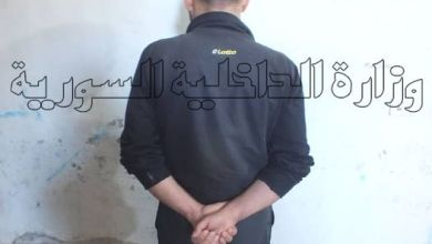 Photo of القبض على شخص يمتهن ابتزاز الفتيات عبر مواقع التواصل الاجتماعي في اللاذقية