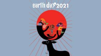"""Photo of يوم الأرض العالمي 2021 تحت شعار """"استعادة أرضنا"""""""