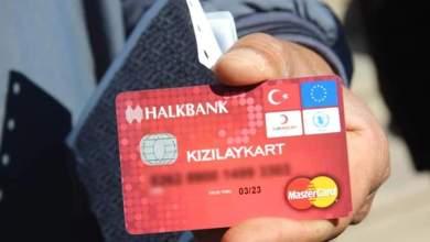 Photo of زيادة مالية للسوريين المستفيدين من برنامج الهلال الأحمر بتركيا