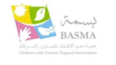 "Photo of ""حياتنا بين ايديك"".. جمعية ""بسمة"" تطلق حملة لدعم الأطفال مرضى السرطان"