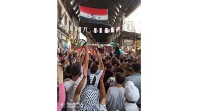Photo of تظاهرة مناصرة لفلسطين في شوارع دمشق