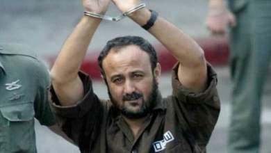 """Photo of سلطات الاحتلال تنقل الأسير البرغوثي من سجن """"هداريم"""" إلى سجن """"أيالون"""""""