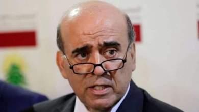 Photo of بعد تصريحاته ضد السعودية.. لبنان يعفي وزير خارجيته ويعين وزيرة الدفاع بدلا عنه