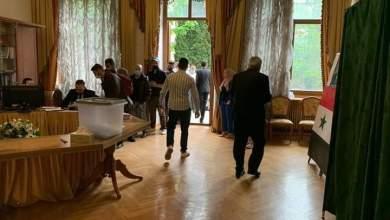 Photo of انتهاء الانتخابات الرئاسية في جميع السفارات السورية في الخارج