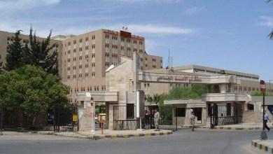 """Photo of أطباء مشفى حكومي خطفوا روح """"زكية"""" بخطأ طبي جسيم سببه الإهمال"""