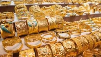 """Photo of غرام الذهب ينخفض بمقدار ألف ليرة على """"وجه العيد"""""""