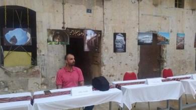 "Photo of معرض للتصوير الضوئي في حلب القديمة يحكي ""قصة مدينة"""