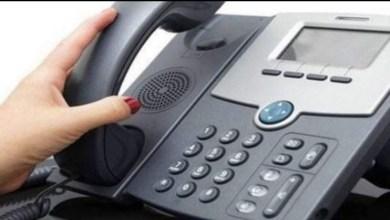 Photo of السورية ترفع أجور المكالمات الدولية من الهاتف الأرضي بنسبة 100 %