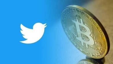 "Photo of ""تويتر"" تسمح بدفع الإكرامية بعملة ""بيتكوين"""