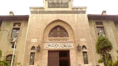 """Photo of """"منها انتحال شخصية"""".. ازدياد حالات الغش بجامعة دمشق وخاصة كلية الحقوق"""