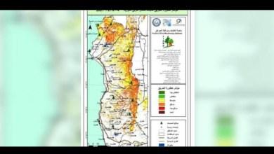 Photo of منصة الغابات ومراقبة الحرائق: ازدياد طفيف في مؤشرات خطورة انتشار الحرائق