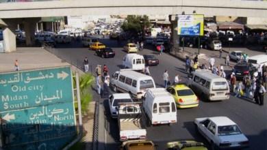 Photo of أزمة السير في دمشق تعود للواجهة مع بدء العام الدراسي