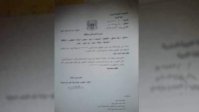 "Photo of طلاب متفوقون في اللاذقية ضحية ""أمر ما"" .. ماذا جرى؟ من المسؤول ؟ ولمصلحة من؟"