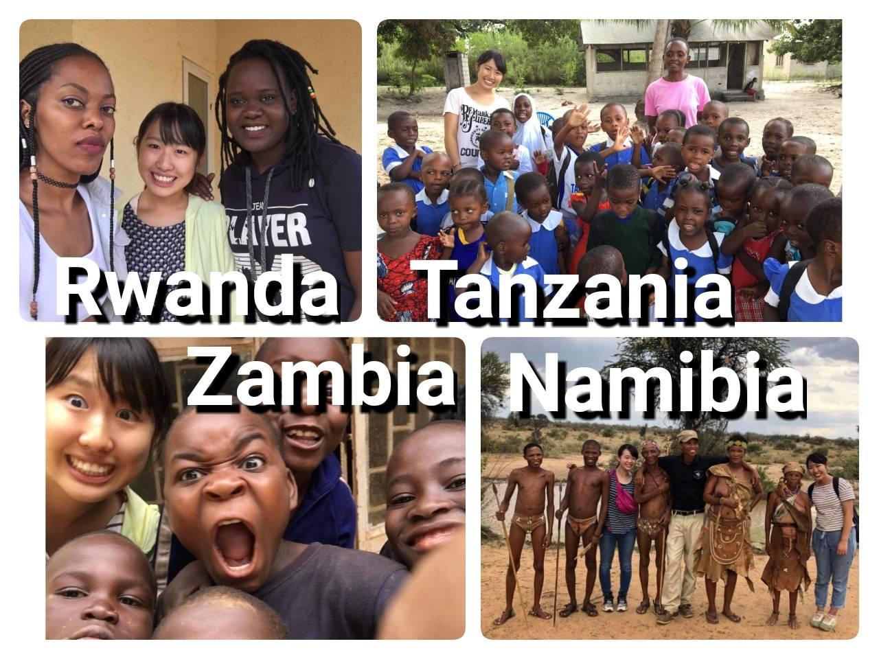 ひとりで4か国まわる旅!私がアフリカ大好きな理由。のアイキャッチ