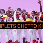 【世界が注目】ダンスで苦境を駆け抜ける、ウガンダスラムの子どもたち