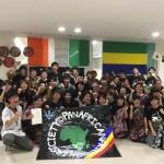 パンアフってなに?日本一の規模を誇るアフリカン・クラブ Vol.1