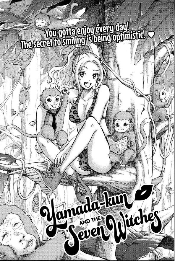Yamada-kun_196