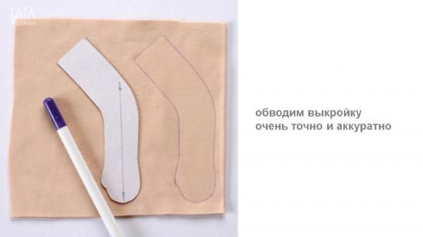 ткань для вальдорфской куклы