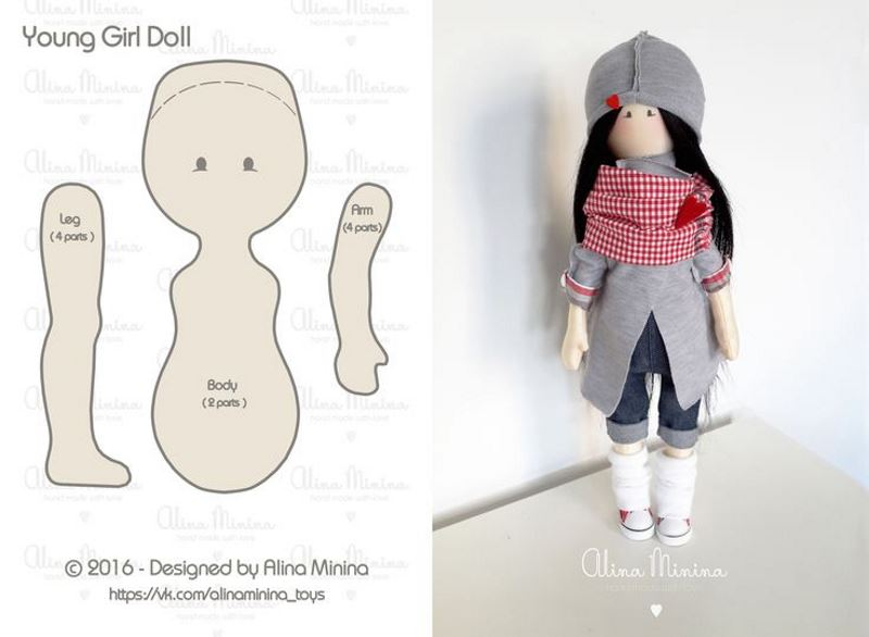 Выкройка для куклы-перчатки
