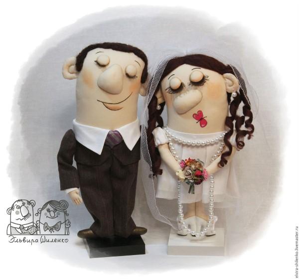 Жених и Невеста куклы