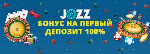 Бонус на депозит  казино Jozz