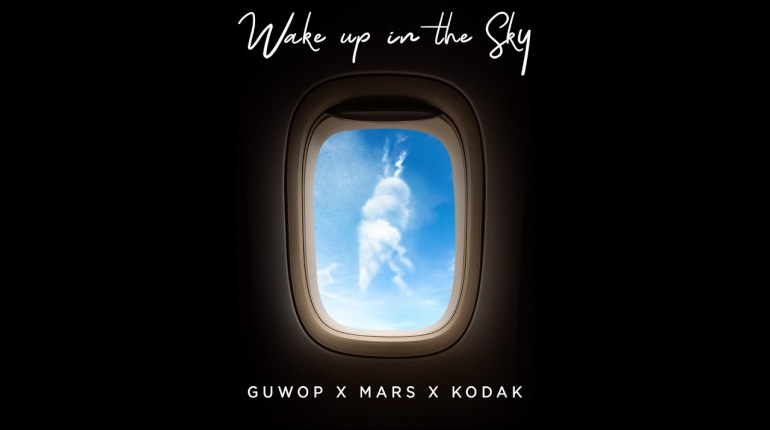 Gucci-Mane_Bruno-Mars_Kodak-Black_Wake-Up-In-The-Sky