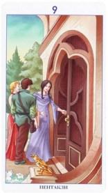 таро 78 дверей девятка пентаклей