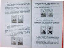 Оракул любви Марии Ленорман Треппнер Скриншот книги