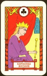 Ведическое Таро Королева Жезлов