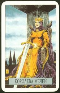 Таро Зеркало Судьбы изображение аркана Королева Мечей