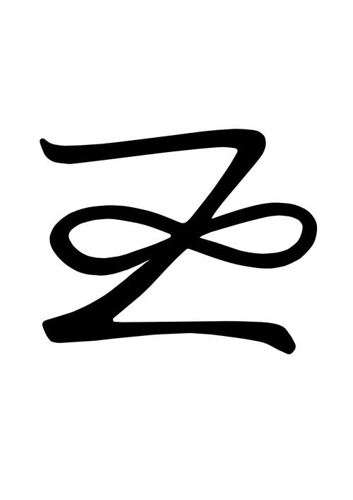 Karma Symbol Tattoo Buddhist